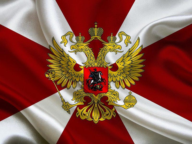 Обои внутренние, войска, Флаг