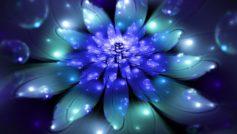 Красивый фантастический неоновый цветок
