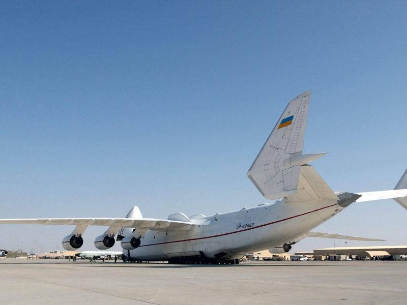 Самолет, Антонов Ан- 225, Украинский