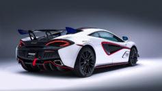 Обои Автомобиль, авто, McLaren, MSO X, суперкар для рабочего стола